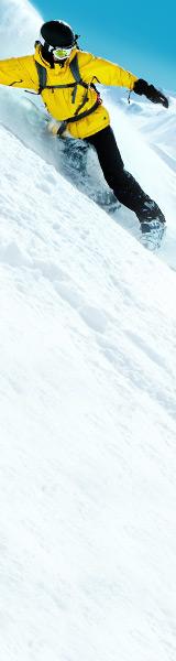 ski-free-sidebar-art-600