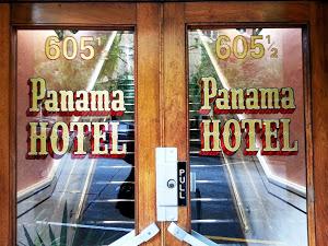 panamadoors